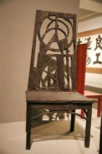 实木创意靠背椅
