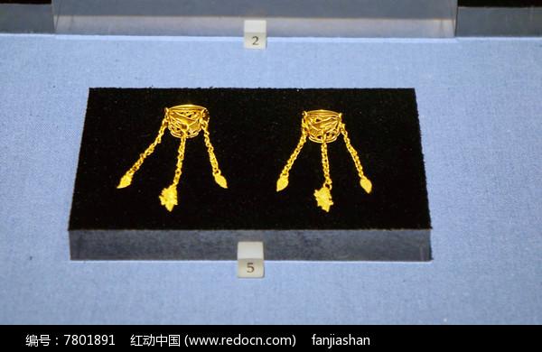 明代带链金饰件图片