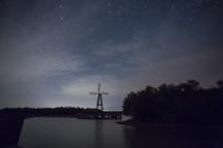 湿地风车星空