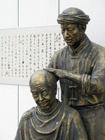 巫山圣泉公园剃头匠塑像