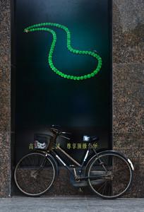 珠宝与旧自行车