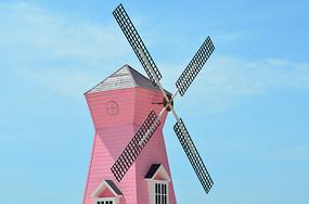 粉红色的风车小屋