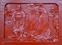 木雕罗汉壁画渡灾