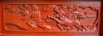 木雕罗汉壁画伏虎