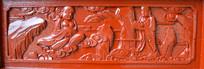 木雕罗汉壁画供奉