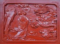 木雕罗汉壁画降龙
