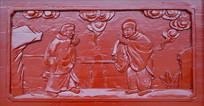 木雕罗汉壁画饮茶