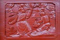 木雕罗汉壁画远行