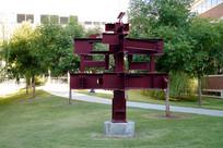 美国俄克拉荷马大学雕塑