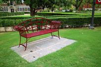 美国俄克拉荷马大学休闲座椅