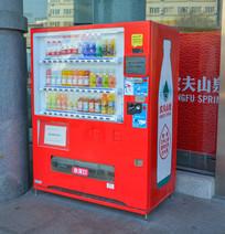 自动饮料售卖机