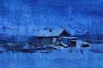 电脑油画《山里人家雪景》