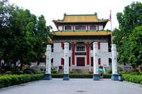 广州市政府大楼正门