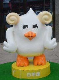 鸡型雕塑白羊座