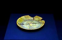 三国釉陶水纹托盘