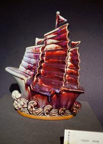 一帆风顺瓷雕件