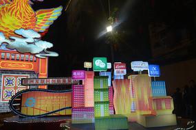 2017广州琶洲互联网灯展夜景