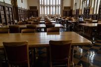 美国俄克拉荷马大学图书馆