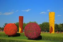 树墙花球花柱风景