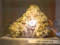 矿石原材料层解石硫铁矿共生