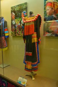 少数民族服装瑶族