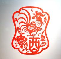 酉字鸡剪纸