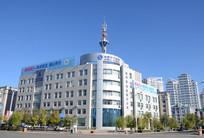 中国移动大楼