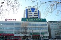 中国邮政储蓄银行大楼