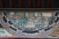 颐和园长廊彩绘画封神榜