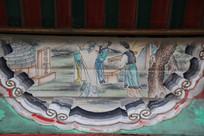 颐和园长廊彩绘画西厢记人物图
