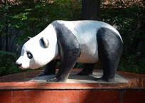 站立的熊猫石膏雕像