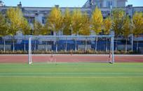 足球球门场地