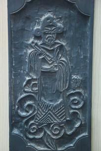八仙人物木雕刻版