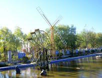 风车水车荷塘风景