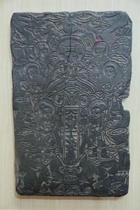 木雕刻版画玉皇大帝