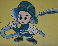 墙体绘画之消防员形象