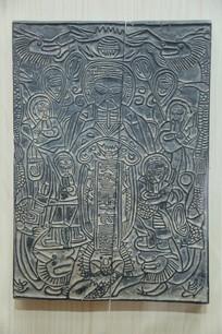 玉皇大帝木雕刻版