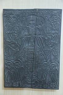 玉皇大帝木雕刻版画