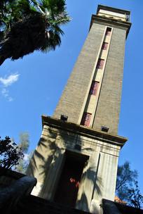 云南大学钟楼