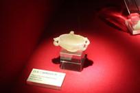白玉三戟桶圆杯
