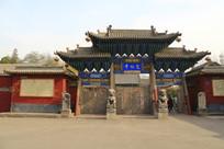 平遥古城双林寺