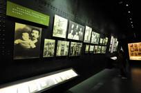 鲁迅纪念馆展厅