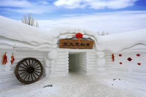 雪雕东北农村农舍木制车轮