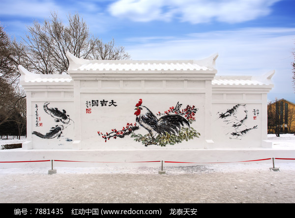 雪雕屏风公鸡图案图片