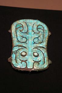 二里头文化嵌绿松石铜牌饰