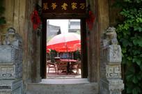 饭店的中式大门