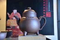 三足葫芦形紫砂壶