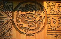 圆形木雕龙形图案