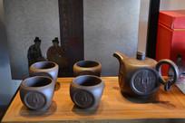 玉成窑钱币纹紫砂茶具