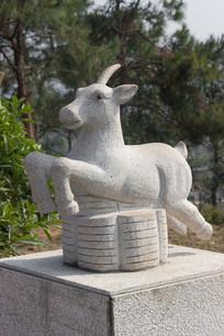 十二生肖羊石雕